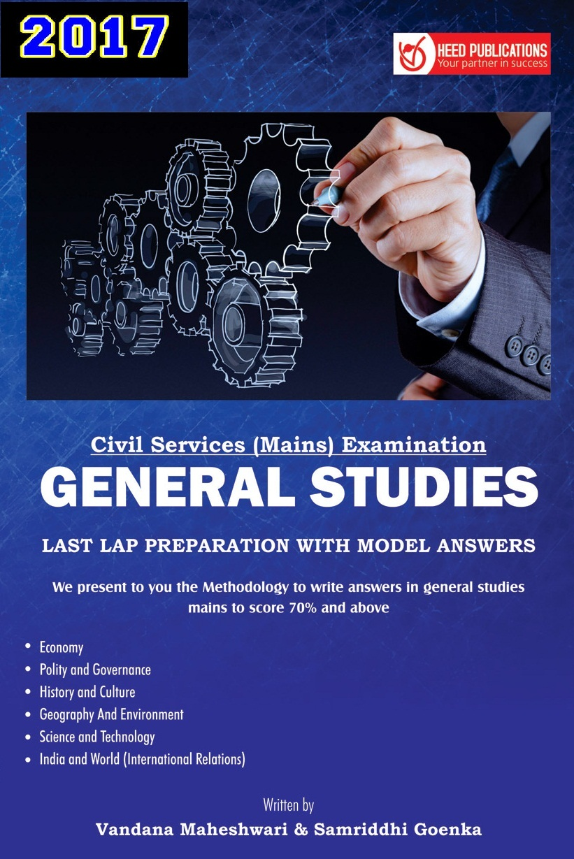general-studies-last-lap-revision-front-3