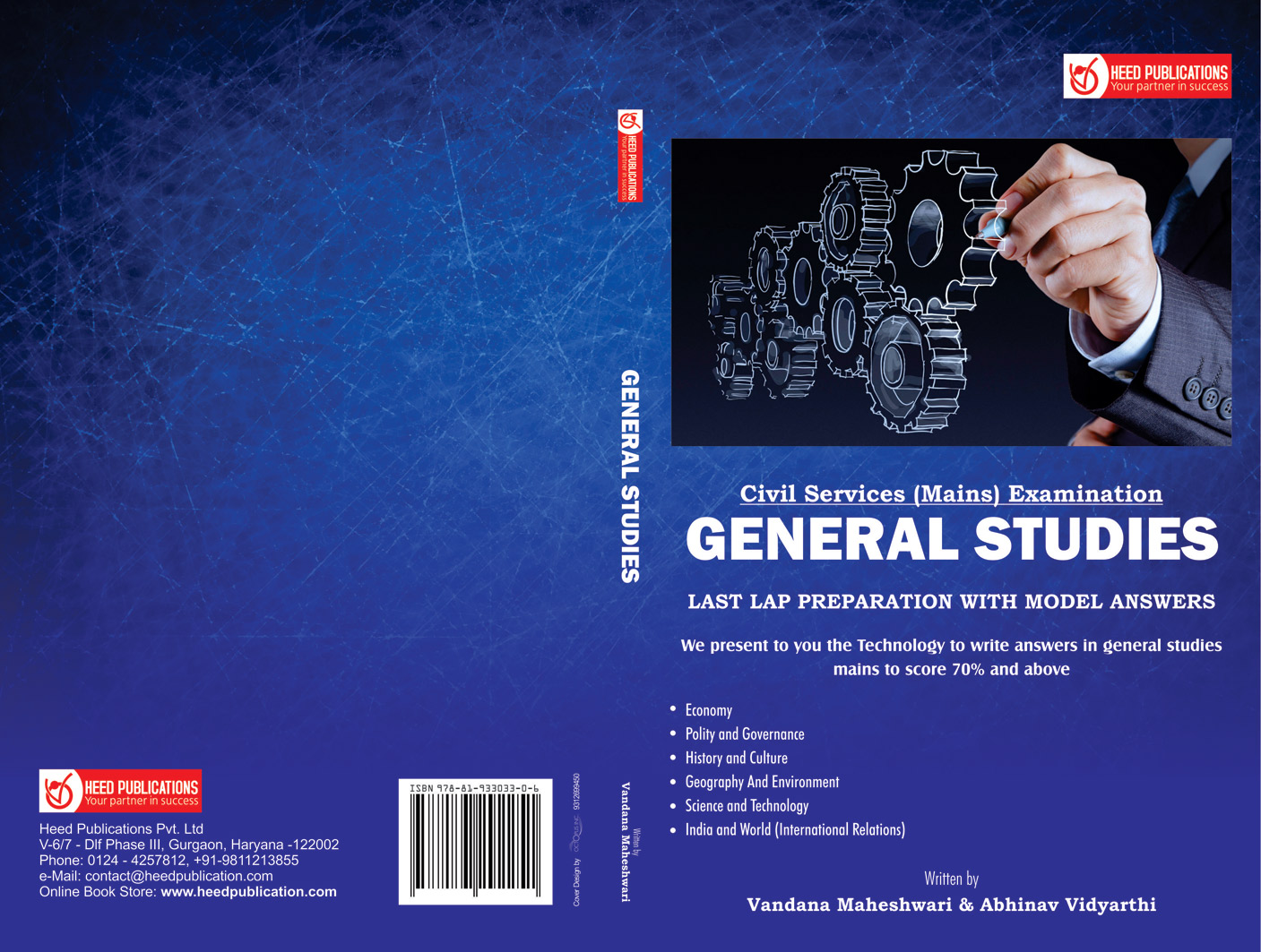 general-studies-last-lap-revision