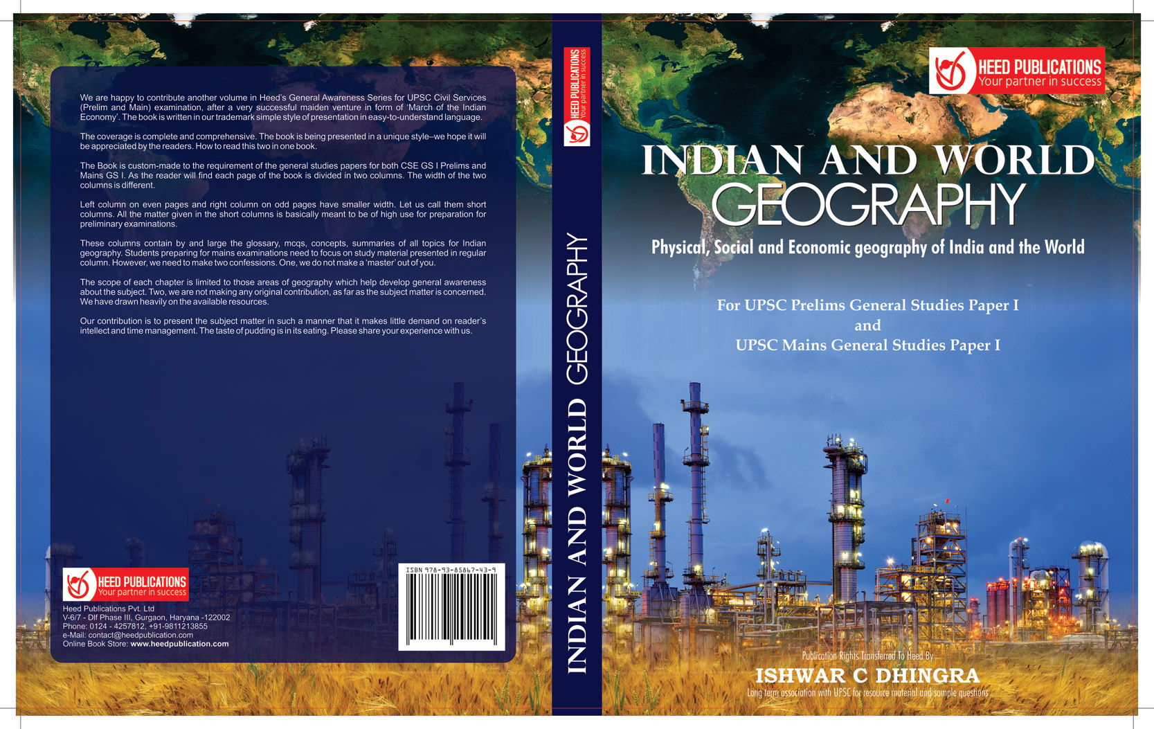 indian-and-world-geography-book-cover-26th-may-2016-1