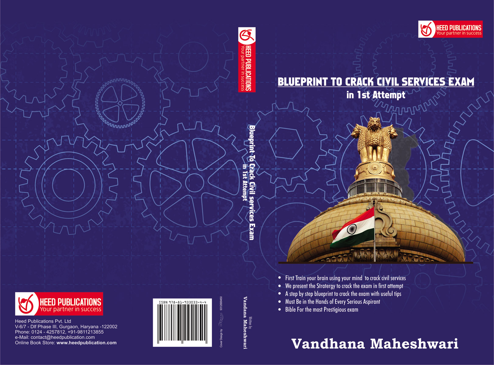 Blueprint to crack ias in first attempt heed publication blueprint to crack civil services exam in 1st malvernweather Gallery
