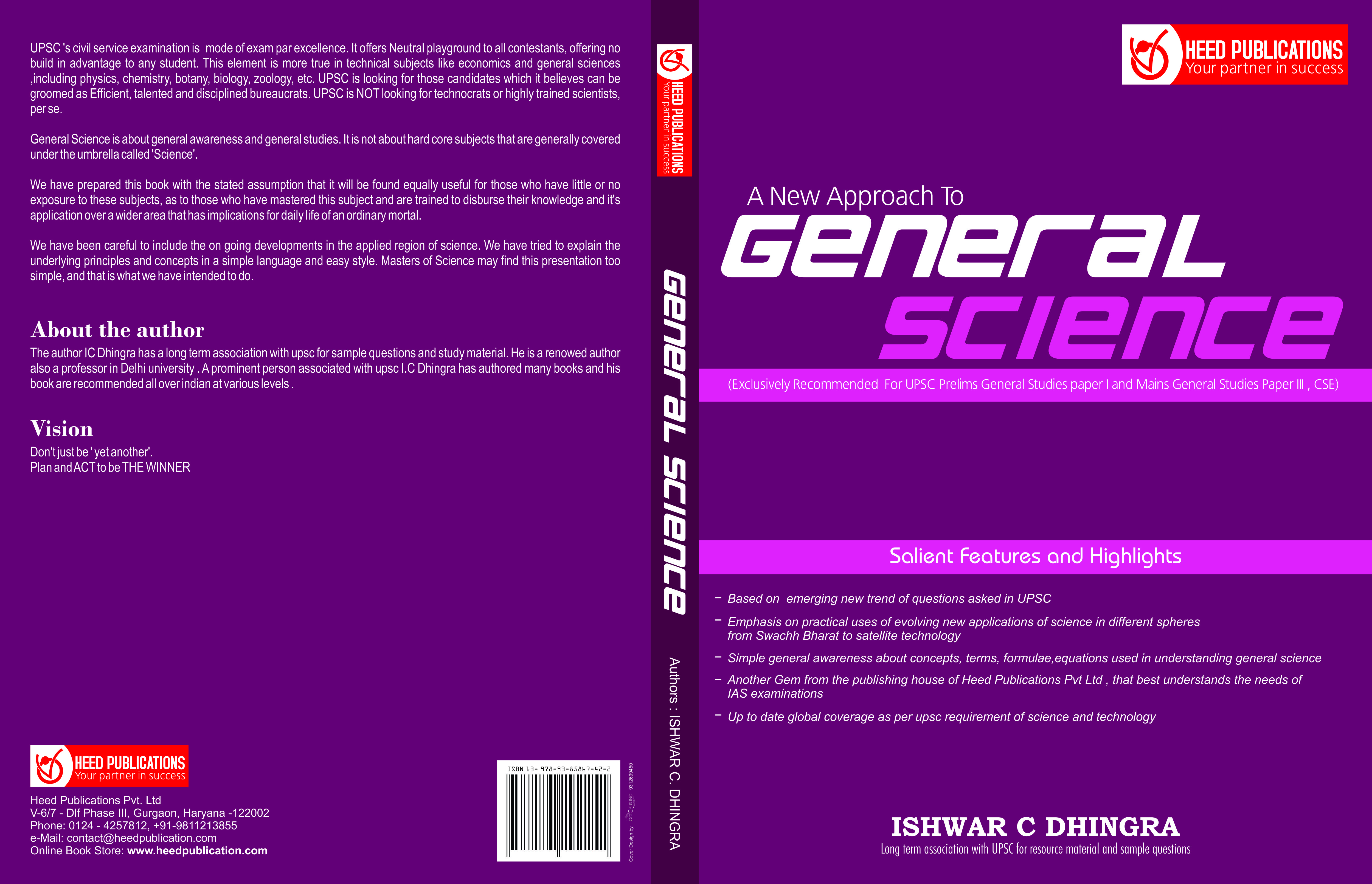 general-science-book-cover-cosmos-bookhive-4
