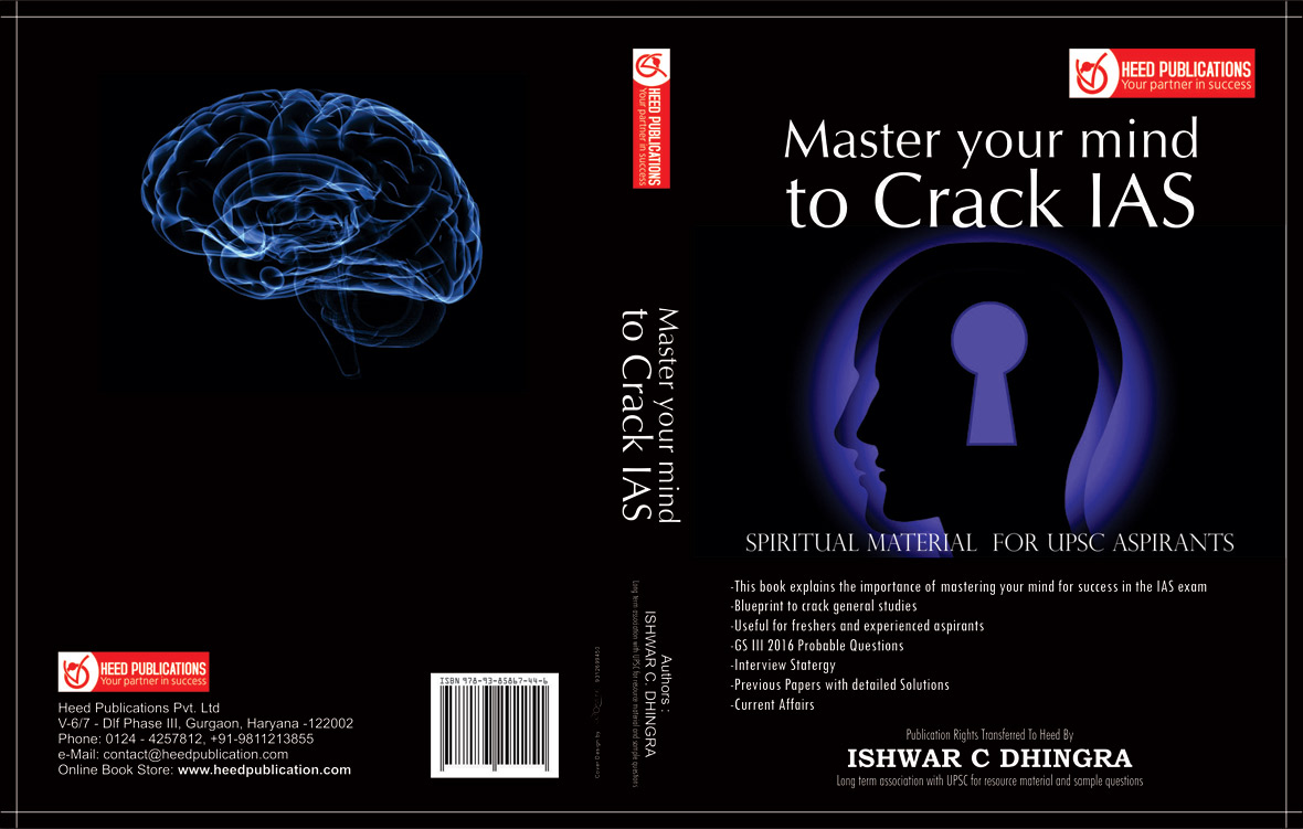 master-your-mind-book-cover-26th-may-2016